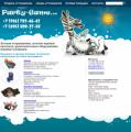 Интернет Магазин party-game.ru