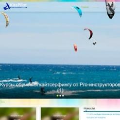Адаптивный дизайн kitepilot.ru