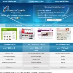 Разработка сайтов: esiu.ru
