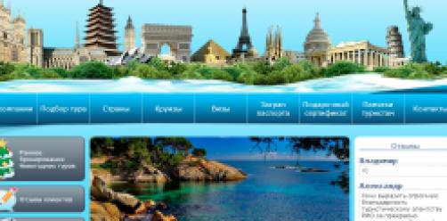 Разработка сайтов: rio-tlt.ru
