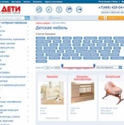 Адаптивный дизайн online.detishop.ru