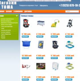 Интернет Магазин tosha-shop.ru