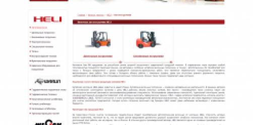 Разработка сайтов: asiamh.ru